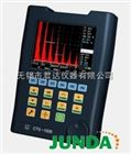 CTS-1008、CTS-1008plus成像超声波探伤仪
