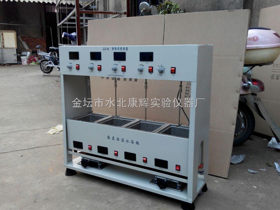 四联异步数显恒温电动搅拌器