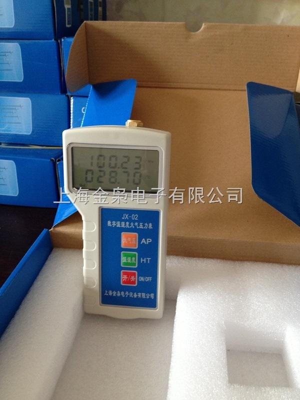供应温湿度数字大气压力表 JX-02 可选配RS232