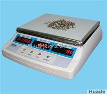 热销3kg/0.1g电子秤