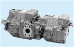 -LSVG-03-40-10,销售日本油研双联柱塞泵
