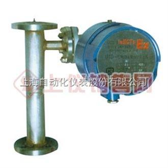 UTD-C-iaⅡCT5电动浮筒液位变送器