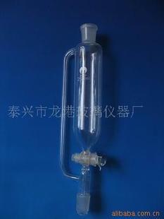 泰兴市铭泰科教仪器设备有限公司