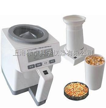 pm-8188谷物水分测定仪
