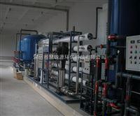 东莞纯水设备