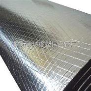 橡塑保溫管規格型號的范圍