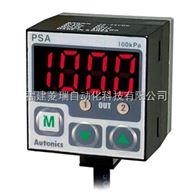 Aotonics数字显示型压力传感器
