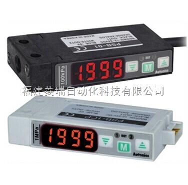 Aotonics小型,高精度,数字显示型压力传感器/传感器