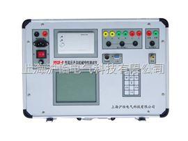 HYGK-F型高压开关机械特性测试仪(新)