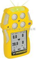 Gas Alert QuattroBW四合一气体检测仪Gas Alert Quattro