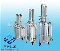 TT-98-III蒸餾水器