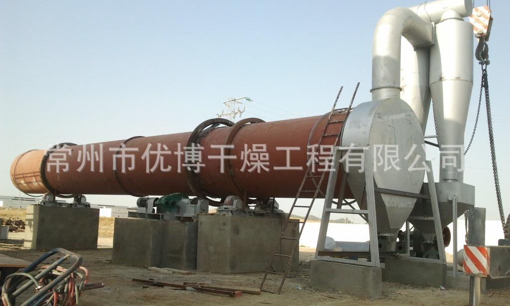 2t/h印染污泥回转圆筒干燥设备参数