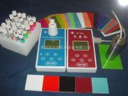 纸张塑料色度色差仪|固体物色差仪