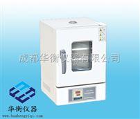 WHL-25電熱恒溫干燥箱