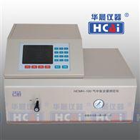 HCMH-100气中氢含量测定仪
