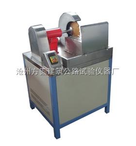 碎石道砟试验室认证产品GJ-2型石料制粉机,