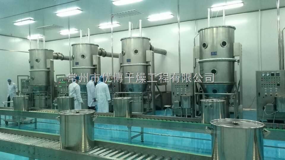 高效沸腾干燥机投料量150kg
