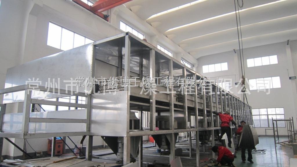 三层中药材带式干燥机