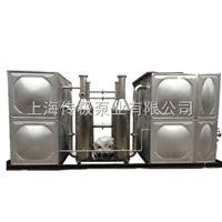 隔油装置 隔油分离器 隔油设备