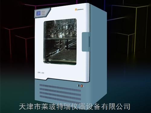 ZQPL-200-立式振荡培养箱ZQPL-200