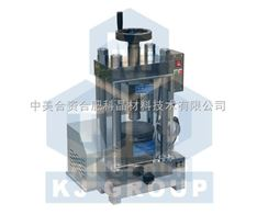 60T电动压片机 YLJ-60T