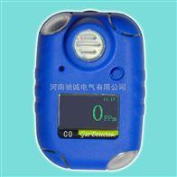 GC260山西硫化氫檢測報警器廠家、價格