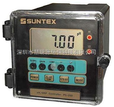 台湾SUNTEX上泰PH控制器,原装上泰PH控制器