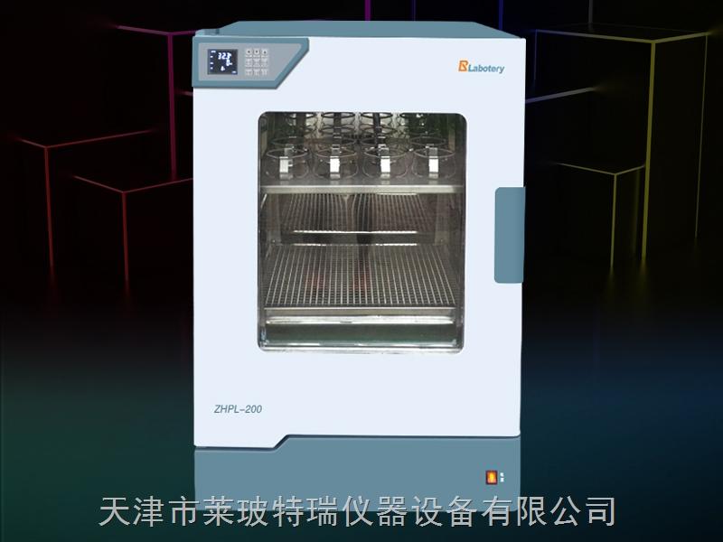 ZQPL-200-全温培养箱ZQPL-200