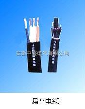 YFFB-KJL扁平电缆