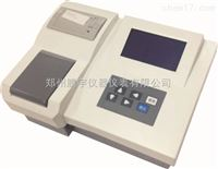 TY-SCY-D水产养殖水质分析仪
