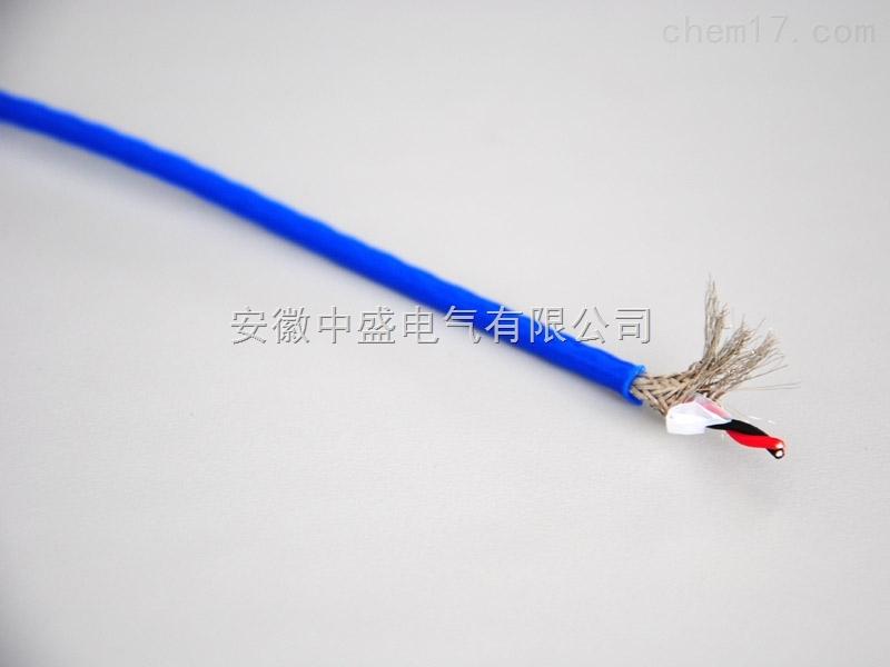 本安防爆测温型热电偶用补偿电缆