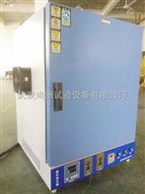 SC/GHUV紫外固化箱