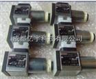 HED8OA2X/350K14S德国力士乐HED8OA2X/350K14S压力继电器