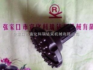 300钎头宣化凿岩钻具厂荣誉出品