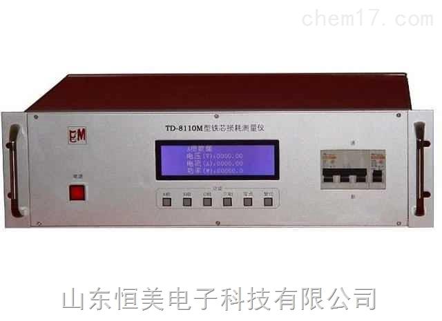 变压器铁损测量仪