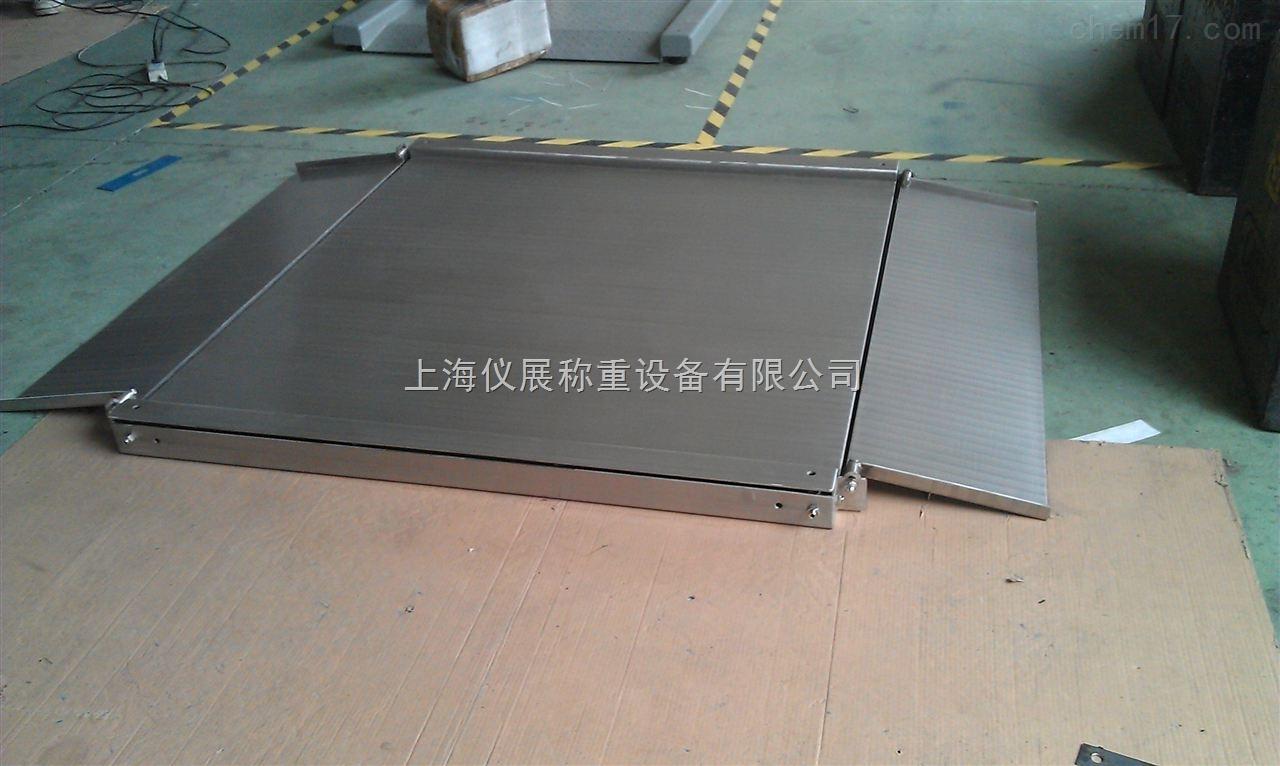 化工廠5噸不銹鋼地磅秤,5000kg不銹鋼電子地泵稱直銷