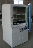DZF-6210三层隔板加热不锈钢减压真空干燥箱