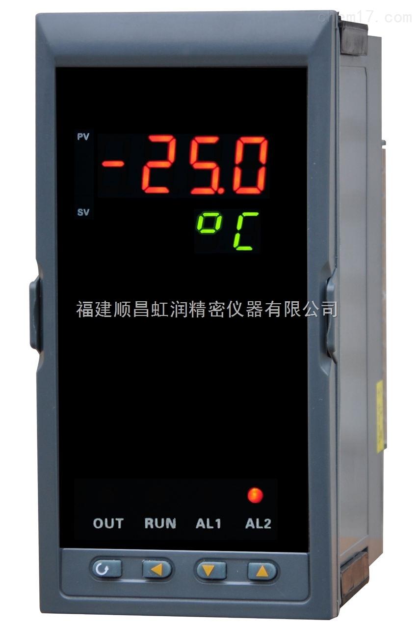 香港虹润简易型单回路数字显示控制仪