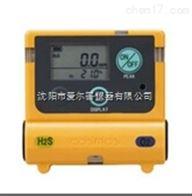 XOS-2200NEW COSMOS硫化氢/氧气XOS-2200