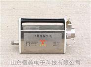 硒-75γ射线探伤机