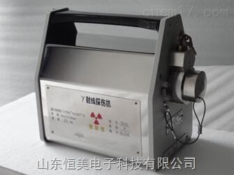 铱-192 γ射线探伤机