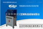 HCDJC-50KV型绝缘漆电压击穿试验仪