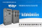 华测HCLD-Ⅲ型高压漏电起痕试验装置