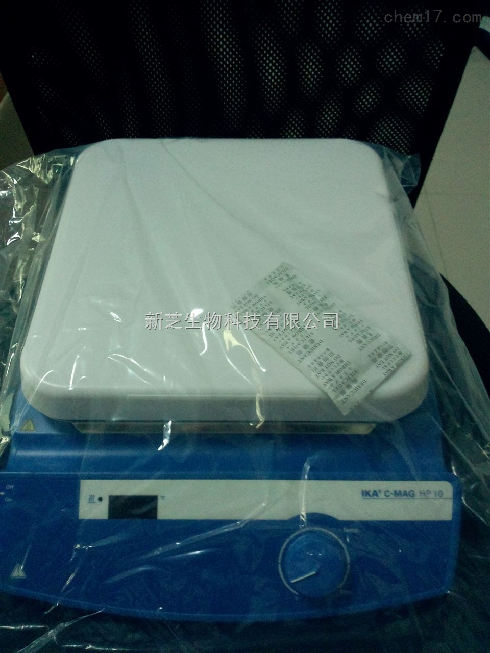 IKA进口加热板陶瓷面盘HP7