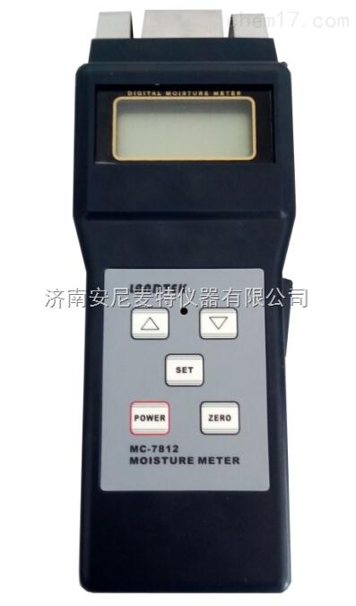 厂家出售水分仪 高周波纸张水分仪 纸张水分仪