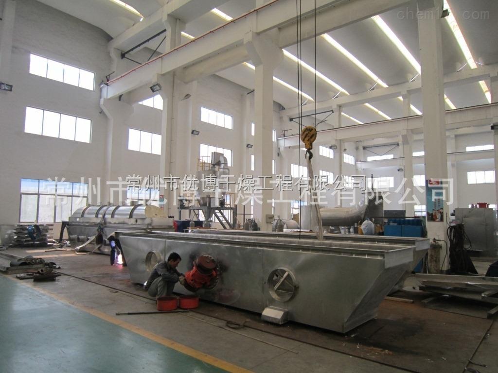 丁二酸床式振动干燥机技术要求