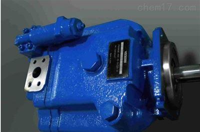泵|油泵|变量泵 vickers威格士柱塞泵 >伊顿威格士柱塞泵pvb15rs40c12