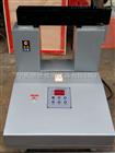PSM-6轴承加热器 品质保证 专业生产 厂家热卖 大量现货 保修1年 Z低价格