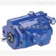 -现货VICKERS定量柱塞泵,PVQ13A2RSE1S20C1412