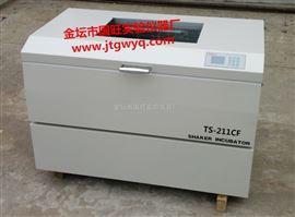 TS-111CF多功能气浴恒温摇床